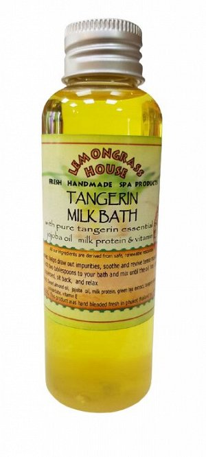 Молочная ванна «Танжерин» Lemongrass House 120мл