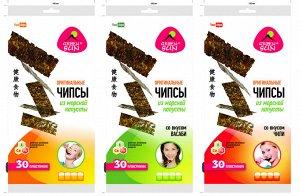 Green Sun Чипсы натуральные, 3 гр
