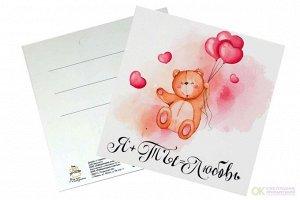 Мини открытка- Я+ТЫ=Любовь