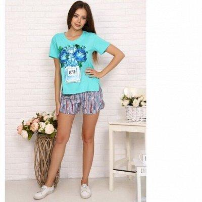 Женская и детская одежда,без %.Доставка с 20.05 — Дамит - трикотаж российского производства. Хорошие цены — Одежда