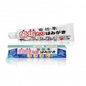 """001217 """"Fudo Kagaku"""" """"Сикорен"""" Зубная паста от кариеса и удаления зубн. налета отбеливающая 75г 1/36"""