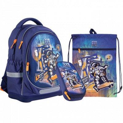 KITE-9 НОВИНКИ. Немецкие рюкзаки. Канцелярия.  — Рюкзаки для младших классов каркасные — Школьные рюкзаки