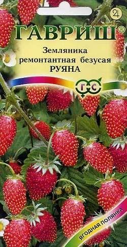 Земляника Руяна 0,03гр Гавриш/ЦВ