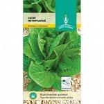 Салат Изумрудный листовой 1гр Евро/БП