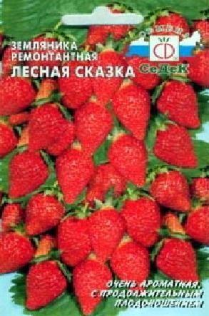 Земляника Лесная Сказка 0,04гр Седек/ЦВ
