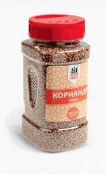 Кориандр зерно «Трапеза PRO»
