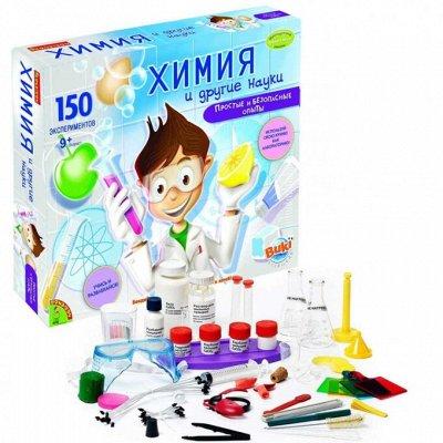 ВЕЛОСИПЕДЫ🌠ИГРУШКИ❋Большой ассортимент❋Быстрая доставка  — СЛАЙМЫ, Наборы химика, садовода, выращивание кристаллов — Развивающие игрушки