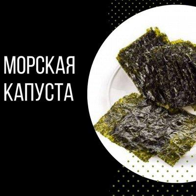 Ширатаки! Японский низкокалорийный продукт. — Натуральные чипсы из морской капусты  — Батончики, снэки