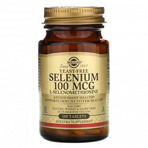 Селен, Бездрожжевой 100 таблеток
