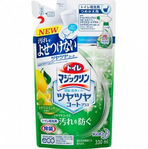 """365606 KAO  """"Magiclean"""" Deo Clear   средство для ванной комнаты с цитрусовым ароматом 330 мл запасной блок"""