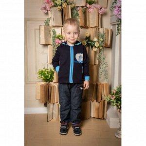 Куртка для мальчика с капюшоном на молнии с карманами