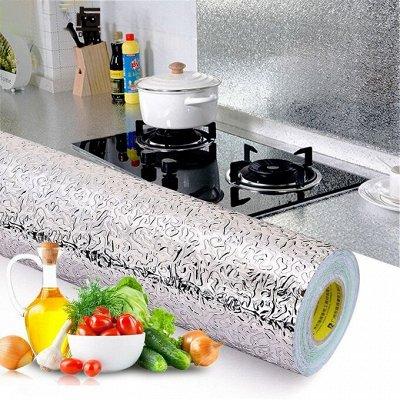 Mayer&Boch@новое поколение кухонной посуды  — Расходники для приготовления — Аксессуары для кухни