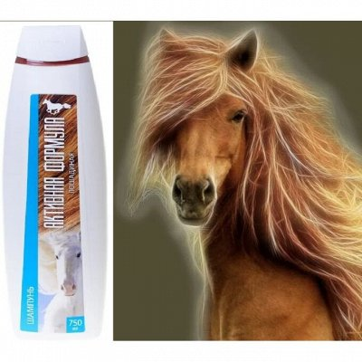 Косметика топовых брендов России для тебя и твоих близких — УХОД ЗА ВОЛОСАМИ — Для волос