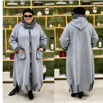 Женская одежда@Большие размеры в наличии — Верхняя одежда — Верхняя одежда