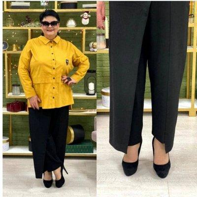 Женская одежда@Большие размеры в наличии — Брюки — Брюки