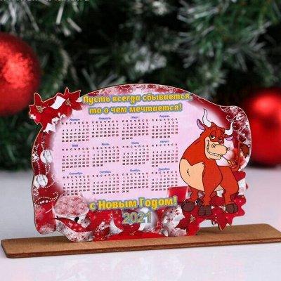 Шикарная готовая тюль! Через 7 дней уже на окне — Календари от 2 рублей