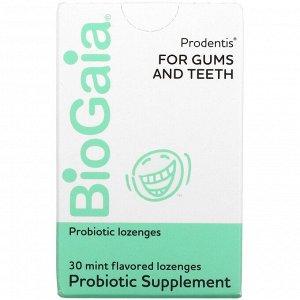 BioGaia, Prodentis, добавка для десен и зубов, мята, 30 леденцов