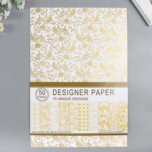 """Бумага  1-сторонняя с золотым тиснением """"Золото""""набор 50 лист.,плотность 80 гр 49,5х34,5 см"""
