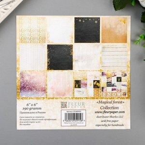 """Набор бумаги для скрапбукинга (24 листов) """"Волшебный лес"""" 15х15 см"""
