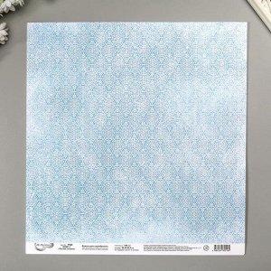 """Набор бумаги для скрапбукинга  """"Лесная поляна"""" (7 листов) 30.5*30.5 см, 190 гр/м2"""