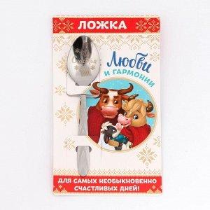 Ложка сувенирная на открытке «Любви и гармонии», 10 х 18 см
