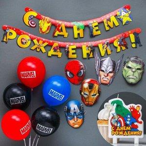"""Набор для праздника гирлянда, свеча, маски 5 шт, шарики 5 шт """"Марвел"""", Мстители"""