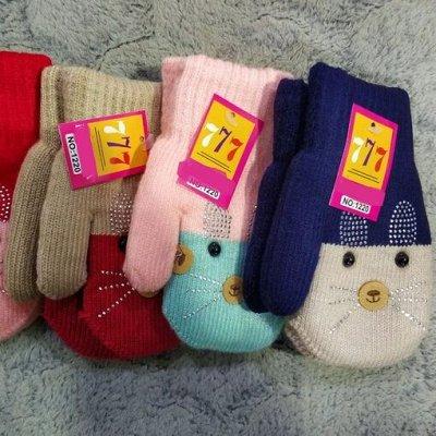 Огромный выбор!Одежда и товар для дома! Быстрая Раздача! — Перчатки, варежки. Для всей семьи. — Для девочек