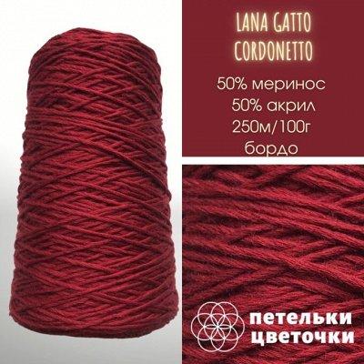 Ручное вязание - просто! Цены сказка. Пряжа из Италии🐑 — Смесовые составы — Пряжа