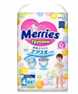 Трусики-Подгузники для детей Merries  L 44