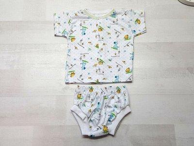 🤰 Мой Малыш По Лучшим Ценам — Комплекты одежды