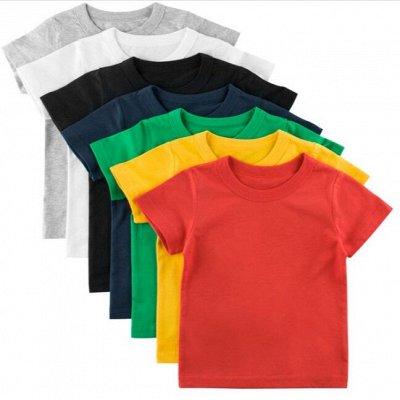 Реальные пацаны! Одежда для мальчиков. Любимый бренд — Однотонные футболки