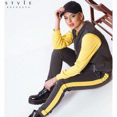 《SТ-Style》Стильная женская одежда! Готовимся к весне! — Спортивные костюмы — Спортивные костюмы