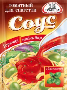 Соус томатный для спагетти с базиликом : ГОРЯЧАЯ ПОДЛИВКА