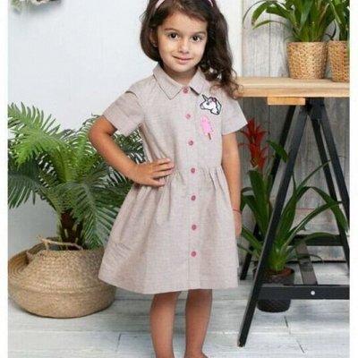 Новый приход ЭКО детская косметика,пеленочки и одежда🤗 — Платья и юбки (новинки и Sale!) — Унисекс