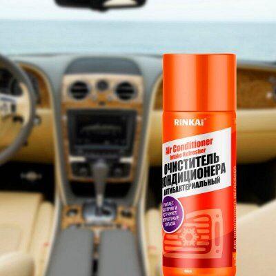 Всё для авто 🚗 Уход за салоном и кузовом! — Очистители-нейтрализаторы запаха — Химия и косметика