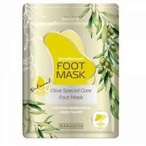 Rara Skin Питательная маска для ног с оливой Olive Special Care Foot Mask