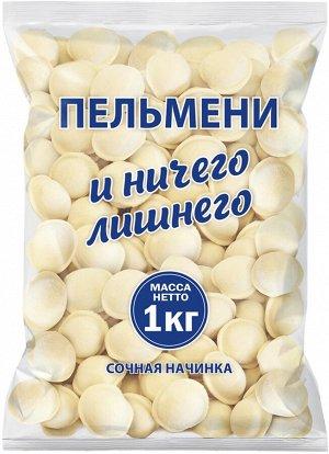 Пельмени, И ничего лишнего, сочная нач., Сибирский Гурман, 1000 г, (12)