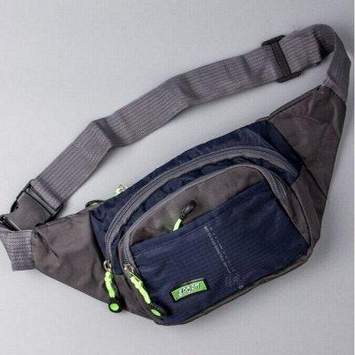 ТМ *РусБубон*. Шапочек много не бывает — Мужские поясные сумки — Поясная сумка