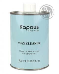 Kapous очиститель воска и парафина 500 мл