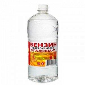 """Бензин """"Вершина"""" Галоша (растворитель) 1л пластик бут. (Нефрас С2-80/120)"""