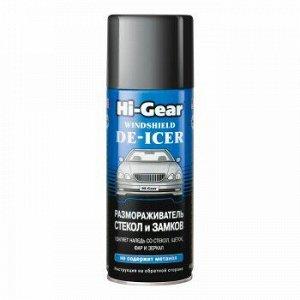 """Размораживатель стекол и замков """"Hi-Gear"""", аэроз.325g"""