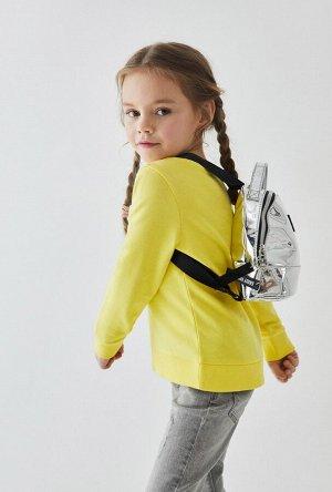 Рюкзак детский Seward серебряный