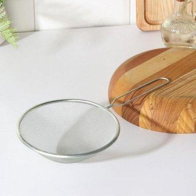 Посуда . Сервировка стола  — Посуда. Кухонные принадлежности и инструменты. — Посуда