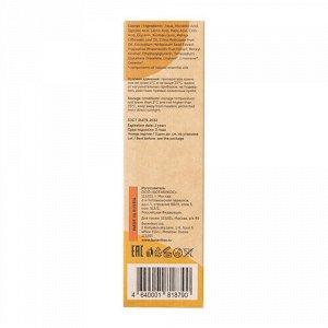 Пилинг для лица с AHA-кислотами, преображающий Botavikos