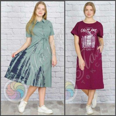 Палитра⭐Трикотаж для всей семьи❗️Спецодежда / Униформа❗️ — Платья короткий рукав — Летние платья