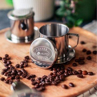 Любимый Вьетнам. Предзаказ любимых продуктов!  — Пресс-фильтр для кофе — Продукты питания