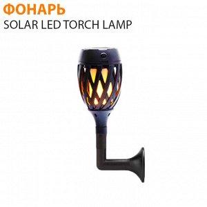 Фонарь имитация огня Solar Led Torch Lamp
