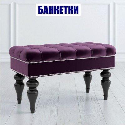 Угловые диваны, на которых хочется жить💯 — Банкетки