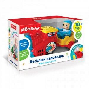 Игрушка Веселый паровозик Красный,кор.22,5*12,5*8 см