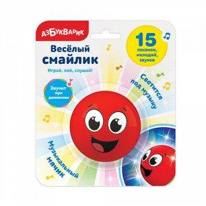 Игрушка Веселый смайлик Красный, 13,5*16*7,3 см